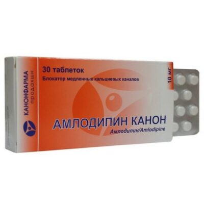 Canon Amlodipine 10 mg (30 tablets)