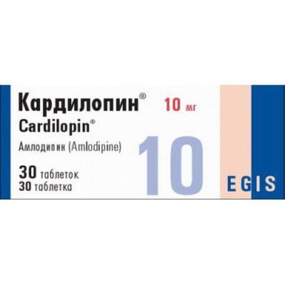 Cardilopin 10 mg (30 tablets)