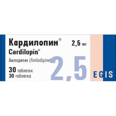 Cardilopin 2.5 mg (30 tablets)