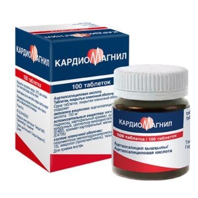 Cardiomagnyl 150 mg (100 tablets)