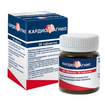 Cardiomagnyl 150 mg (30 tablets)