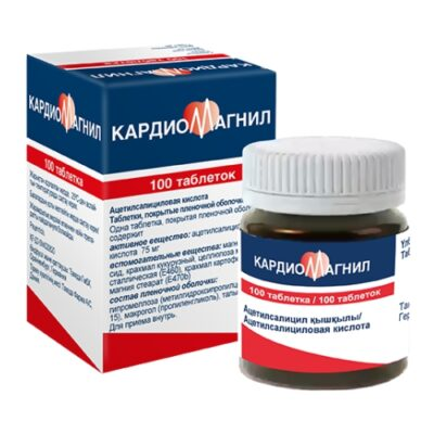 Cardiomagnyl 75 mg (100 tablets)