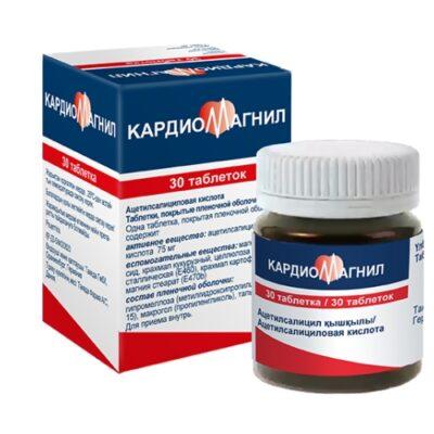 Cardiomagnyl 75 mg (30 tablets)
