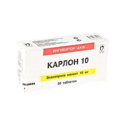 Carlon 10 mg (20 tablets)