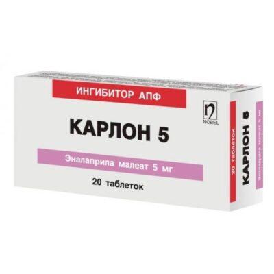Carlon 5 mg (20 tablets)