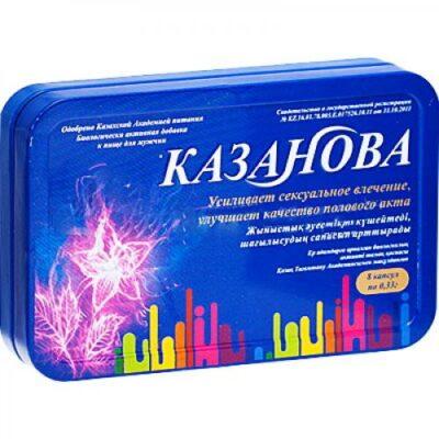 Casanova 8's 33 mg capsules