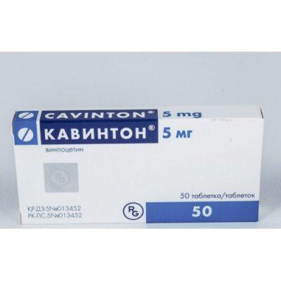 Cavinton® (Vinpocetine) 5 mg