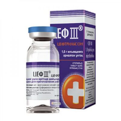 Cef III 1g 1's powder for injection intravenously and intramuscularly