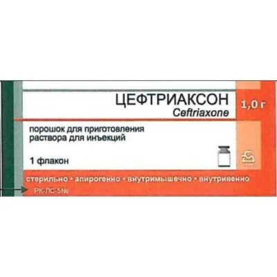 Ceftriaxone 1g 1's powder for solution for injection