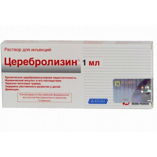 Cerebrolysin® 10 x 1ml solution for injection in ampoules