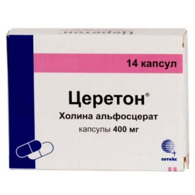 Cereton® (alpha-GPC) 400 mg (14 capsules)
