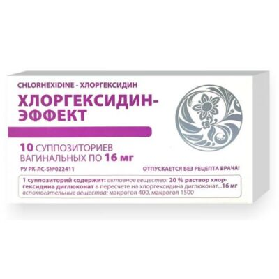 Chlorhexidine-Effect of 16 mg vaginal suppositories 10s