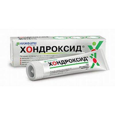 Chondroxide 5% 30g gel (topical application)
