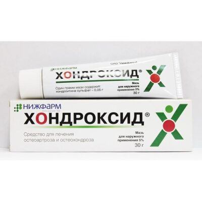 Chondroxide 5% 30g ointment tube