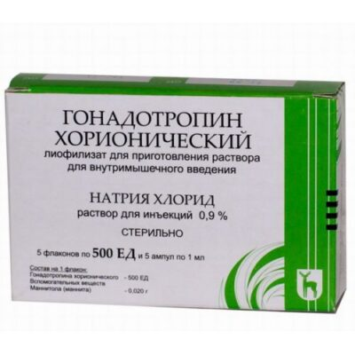 Chorionic gonadotropin of 500 IU 5's lyophilized powder for injection