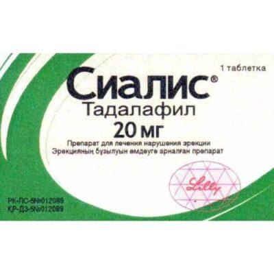 Cialis (Tadalafil) 20 mg (1 coated tablet)