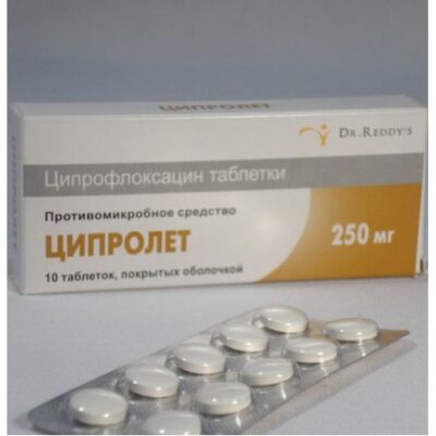 Ciprolet 10s 250 mg coated tablets