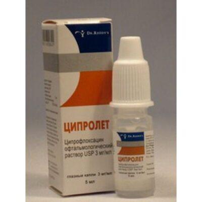 Ciprolet 3 mg / ml 5 ml of eye drops