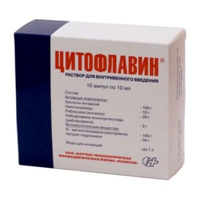 Citoflavin 10 ml 10s injection i.v.