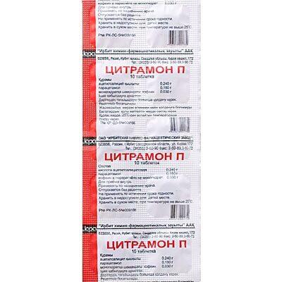 Citramonum P (Aspirin