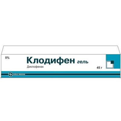 Clodifen 5% gel in 45g tube