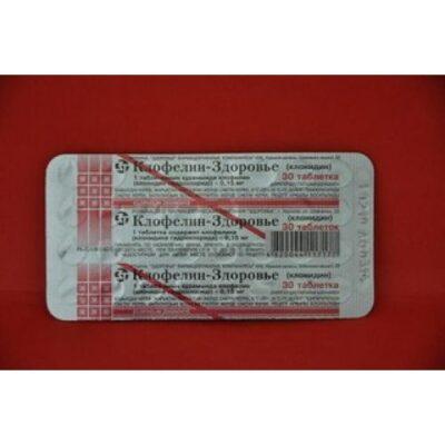 Clonidine 15 mg (30 tablets)