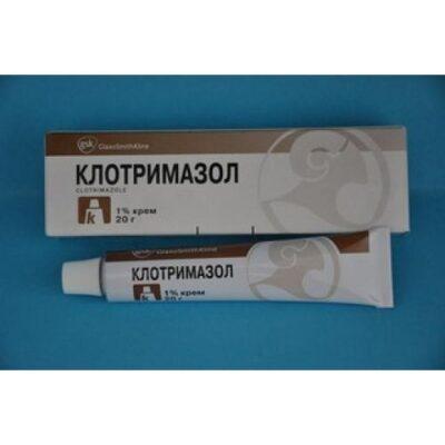 Clotrimazole 1% cream 20g in tube