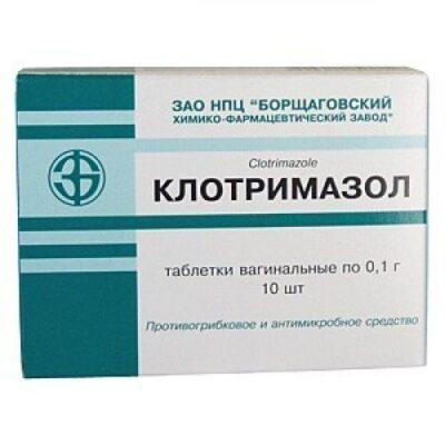 Clotrimazole 100 mg vaginal (10 tablets)