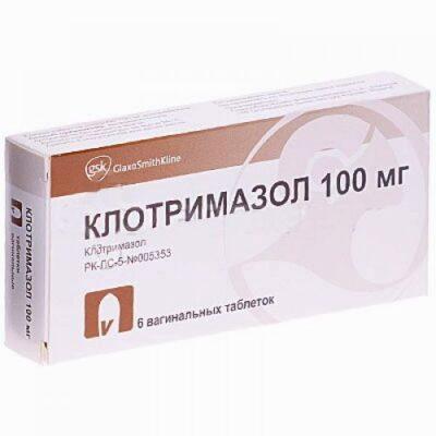 Clotrimazole 100 mg vaginal (6 tablets)