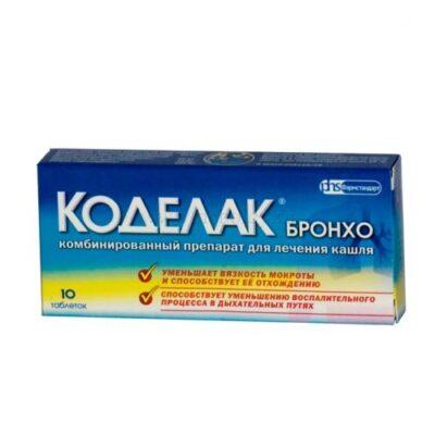Codelac Broncho (10 tablets)