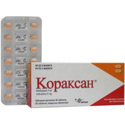 Coraxan 56's 5 mg coated tablets
