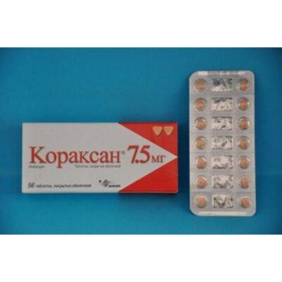 Coraxan 56's 7.5 mg coated tablets