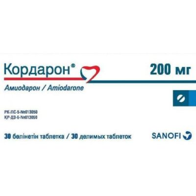 Cordarone 200 mg (30 tablets) Affairs.