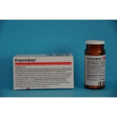Corinfar 100s 10 mg coated tablets