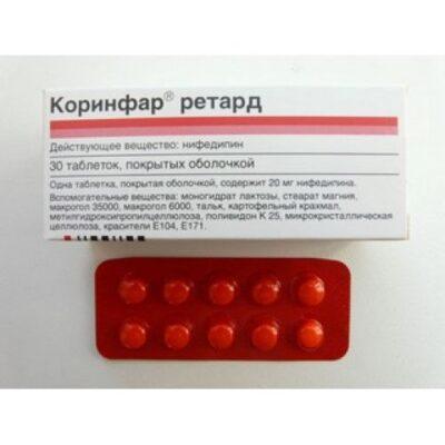 Corinfar 20 mg coated (30 tablets)