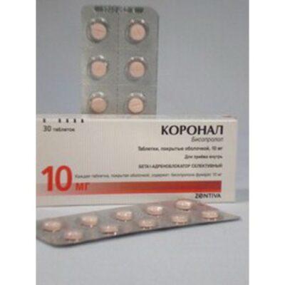 Coronal 30s 10 mg coated tablets