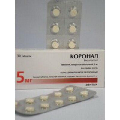 Coronal 30s 5 mg coated tablets