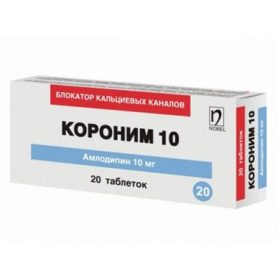 Coronene 10 mg (20 tablets)