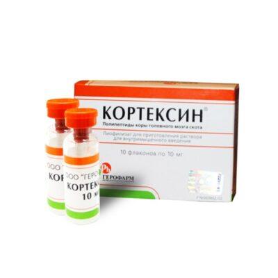 Cortexin® 10mg/5ml x 10 Vials