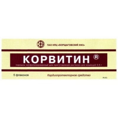 Corvitin 0.5g 5's lyophilized powder for solution for injection