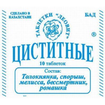 Cystic (10 tablets)