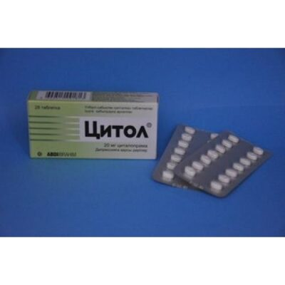 Cytological 28's 20 mg film-coated tablets