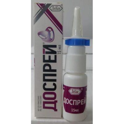 DENR 15 ml nasal spray