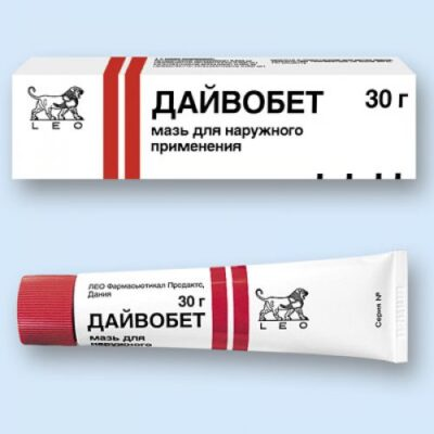 Dayvobet® 30g ointment tube (external application)