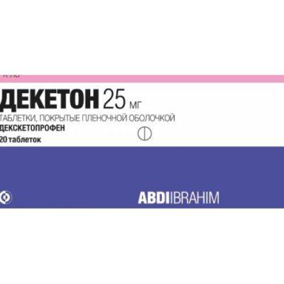 Deketon 20s 25 mg film-coated tablets