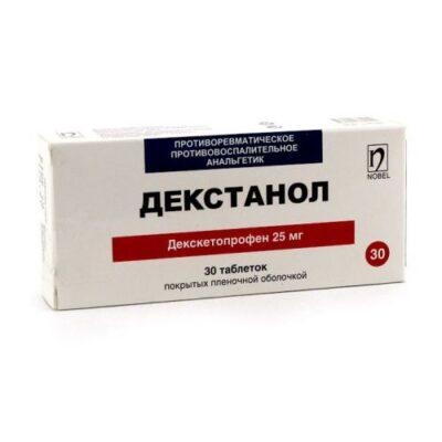 Dekstanol 30s 25 mg film-coated tablets