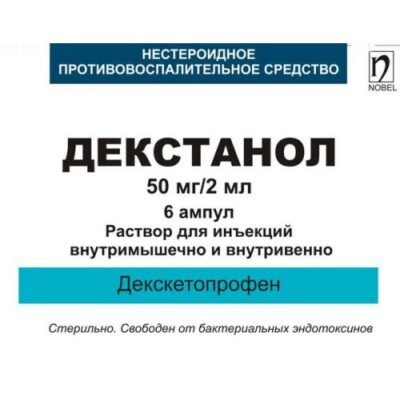 Dekstanol 50 mg / 2 ml 6's solution for injection in ampoules