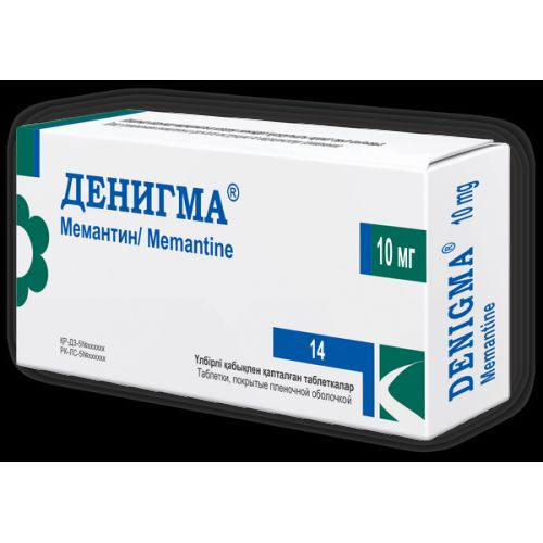 Denigma 14s 10 mg film-coated tablets