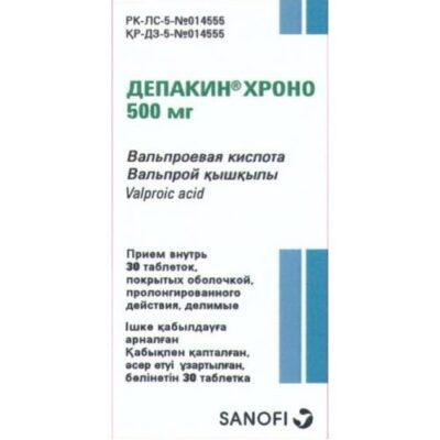 Depakinum chrono 500 mg tablets coated 30s