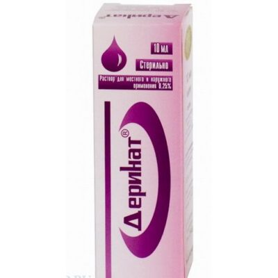Derinat 0.25% 10 ml solution (external application) .